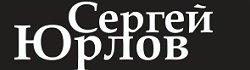 http://yurlov.com